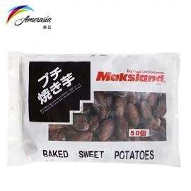 Mini Sweet Potatos