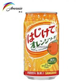 Sangaria 香橙味汽水